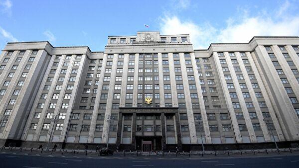 ГД приняла во II чтении законопроект о категоризации инвесторов-физлиц