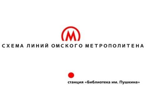 мем Омск